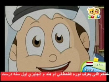 3 - أكثروا من الخير (قصص الحج)