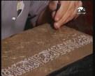 الحرف الموروثة ( الحضارة العربية الاسلامية)