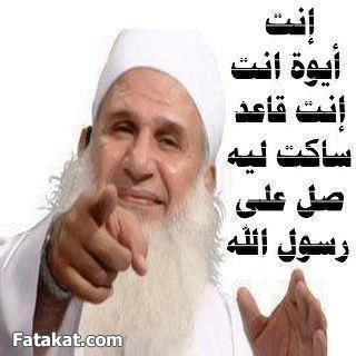 اغسل قلبك قبل رمضان