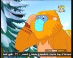 الحلقة  33 (القرد المغامر)