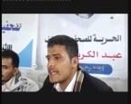 الحلقة 2 (استكشاف عمان)