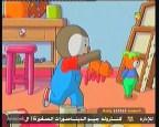 الحلقة 1 (امجد و ميمو(
