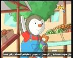 الحلقة 13 (امجد و ميمو)