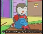 الحلقة  15 (امجد و ميمو)