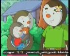 الحلقة  16 (امجد و ميمو)