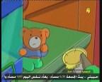 الحلقة  17 (امجد و ميمو)