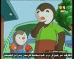 الحلقة 20 (امجد و ميمو)