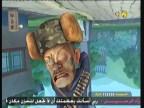 المصارعة المنغوليه  ( بندق وبرعم)