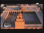 مدينة قرمونه -اسبانيا(حكايات أندلسية)