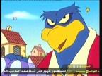الحلقة 5  (طيور المدينة)