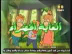المساعدة الكبيرة (الغابة الخضراء)