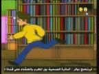 المكتبة (عالم المعرفة)