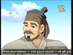 رحلة بالمنطاد (عالم المعرفة)