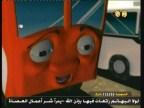 هاني الخائف (حافلات نشطة)