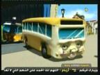 الحافله ( حافلات نشطه)