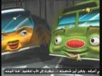 المهرجان الكبير (الحافلات النشطة)