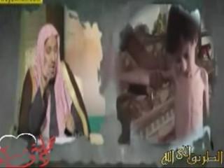 نداء وثبات / الشيخ سعد البريك