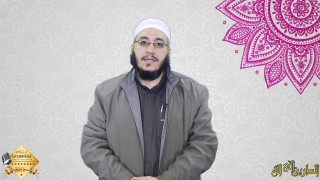 برومو سلسلة الفقة الميسر مع د. محمد فرحات على غرفة الهداية الدعوية