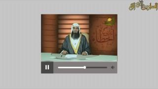 الأب العاق / الشيخ مسعد أنور