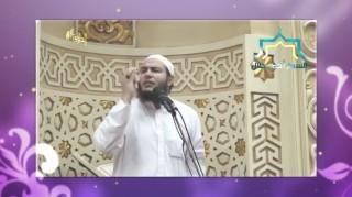 تجارة تنجيكم من عذاب أليم / الشيخ أحمد جلال