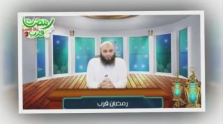 رمضان قرب د.خالد الحداد