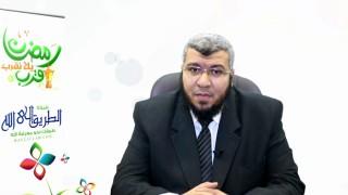 اسم الله الولي د.محمد علي يوسف