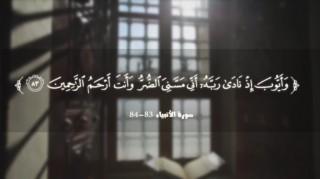 رمضان ليس للأصحاء فقط  د.عبد الرحمن الصاوي