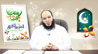 رمضان شهر الفتوحات د.أحمد سيف