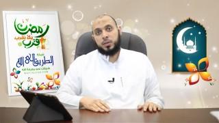 كيف نتدبر القرآن د.أحمد عبد المنعم