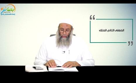 الإيمان بربوبيته سبحانه وتعالى / الشيخ عبد المنعم مطاوع