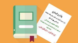 نعيم القبر وعذابه / الشيخ عبد المنعم مطاوع