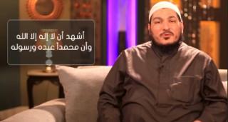 توضأ كما توضأ النبي ﷺ - الشيخ عادل شوشة