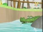 التمساح الجائع (ابطال المدينة)