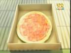 البيتزا  (بندق وبرعم)