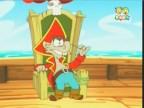 عودة القبطان  (جزيرة السلاحف)