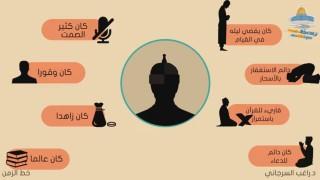 شخصية نور الدين محمود / د.راغب السرجاني