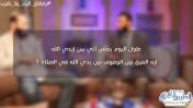 الوقوف بين يدي الله في الصلاة / الشيخ محمد جلال والشيخ علي زيادة