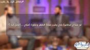 لو عندي محاضرة وقت صلاة الظهر .. أعمل إيه ؟ / الشيخ علي زيادة و د.محمد جلال