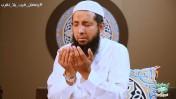أخرجه الله لأجلي / د.عبد الرحمن الصاوي