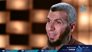القرآن يحمل الحل / د.محمد علي يوسف (مقطع من برنامج صاحبك القرآن)