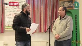 الصلاة في كيرونا / الشيخ فهد الكندري ( مقطع من برنامج فسيروا 2 )