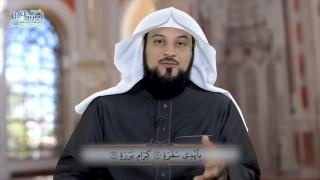 يوم يقوم الروح والملائكة صفا | الشيخ محمد العريفي