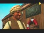 الحلقة 9 (ابن ماجد)