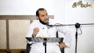 التمكين والاستضعاف في القرآن الكريم   د.أحمد عبد المنعم