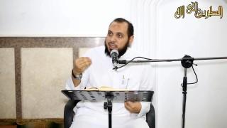 قصة بني إسرائيل في القرآن المكي والمدني   د.أحمد عبد المنعم