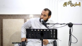 وما كنا غائبين   د.أحمد عبد المنعم