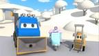 الحلقة 1 (دورية السيارات)