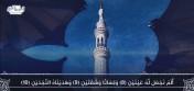 تلاوة من سورة البلد | الشيخ عبد الباسط عبد الصمد