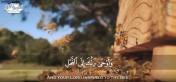 وَأَوْحَىٰ رَبُّكَ إِلَى النَّحْلِ | الشيخ عبد الباسط عبد الصمد