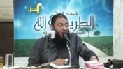 جاهز أن يعرض قلبك على الله ؟! | د حازم شومان